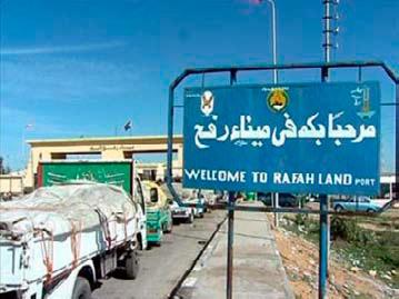 ラファ検問所。西岸とガザのパレスチナ統一政府が管理すれば恒常的に開放する、とエジプト高官が発言。