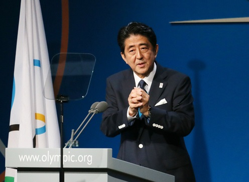 Prime Minister Shinzo Abe at IOC