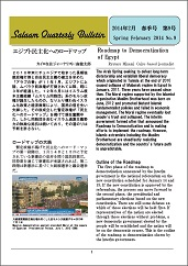No.9, 11 February, 2014(Spring issue)