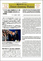 No.12, 11 November, 2014(Winter issue)
