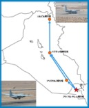 Ali Al-Salem Air Force Base in Kuwait, which became the deployment base of the Japan Air Self-Defense Force
