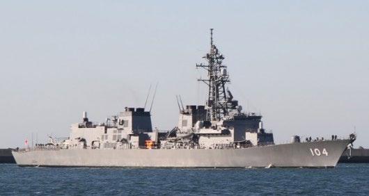 汎用護衛艦「むらさめ」型 4番艦 DD護衛艦「きりさめ」