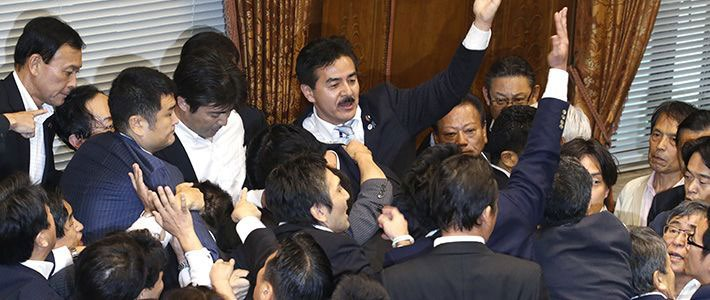 On September 19, 2015, a security-related bill (security legislation) was voted and passed at the House of Councilors plenary session amid the fierce battle between the ruling and opposition parties.