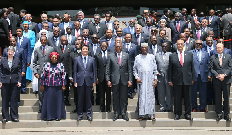 6th Tokyo International Conference on African Development, Nairobi, Kenya (Prime Minister's Office Homepage)