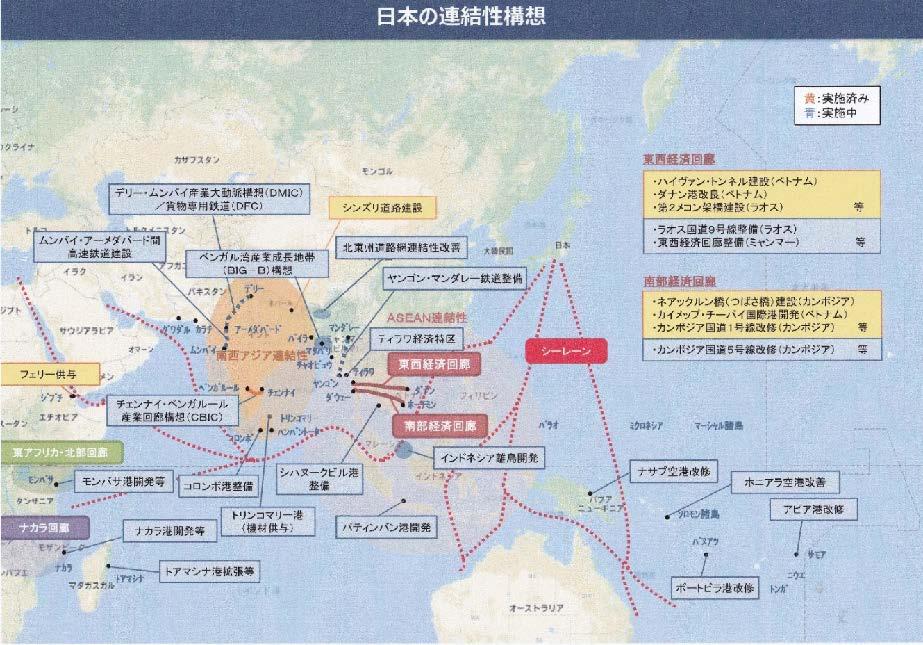 外務省外交政策ホームページ