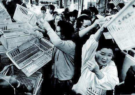 1973年10月、第一次オイルショックでのスパーマーケット