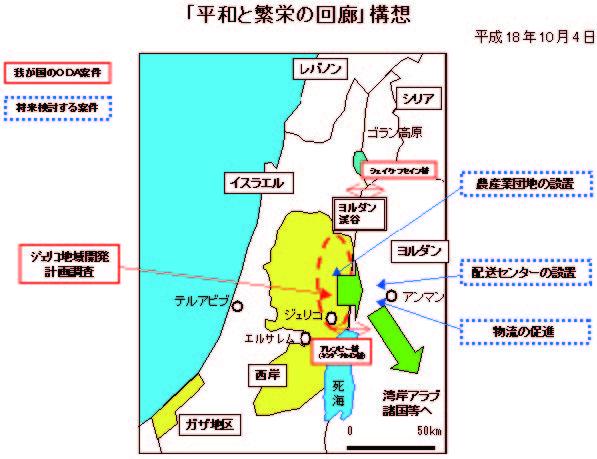 2006年10月4日、外務省報道発表